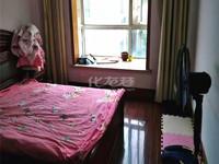 丰乐公寓实小 南北通透精装实拍 景观房随时看 地铁口新城南都