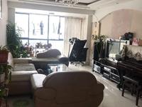 新出 太湖明珠苑 精装三房两厅一卫 127平 228万 诚售