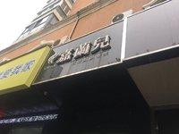 邮电路30平方小商铺店面出租,非诚勿扰
