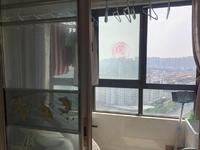 新城熙园20楼 精装修2室 房东急售 性价比高