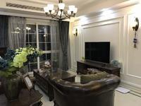 房东急售绿地香颂138平南北通透豪华装修一口价205万