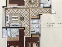 出售碧水华庭3室2厅2卫140平米158万住宅