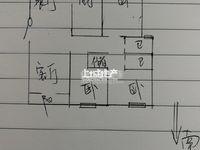 青山湾3房,博小,北郊中学,看房方便,欢迎来电15951212976