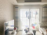 新推花园街地铁,莱蒙城对凯尔峰度精装17楼三室,满二采光佳,家电家具齐全