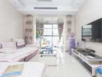 聚湖雅苑 满五唯一 家电家具全留 楼层佳 装修典雅 刚需人群 房东急售 地段好