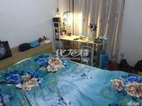 出租翠竹新村2室1厅1卫20平米700元/月住宅