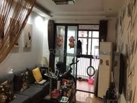 新城尚东区精装两房环境静谧 品质低调奢华 地段无可挑剔