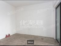 吾悦广场公寓,降价急售,低于市场价10万,只卖今天 速度