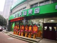 出租湖塘新天地不夜城600平米37500元/月商铺