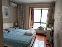 新出阳湖名城精装南北通透大两房,实验小,户型正得房率高