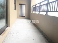 中海凤凰熙岸 双阳台 采光视野好 房东急卖 只卖一周 价可谈