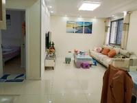 新出 滨江明珠城 121平 155万 三房朝南,阳光好,精装修,品牌家具