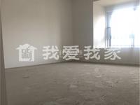 中海凤凰熙岸三室两卫 毛坯中层 价格真实 随时看房 急售只卖七天