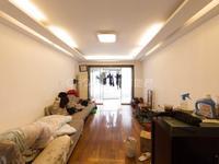 元丰苑 2楼精装修3房 满五年 二十四中房东诚心售 桃园新村公寓宜家旁