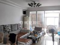 博爱公寓 博小 北郊 精装通透可做3房2朝南 双阳台 楼层佳 拎包住 满2可看房