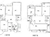 聚景苑 5室3厅2卫武进医院 火车站