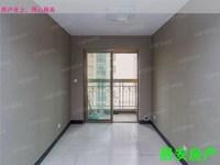银河湾明苑34幢中间楼层57平米送空中花园98万简装