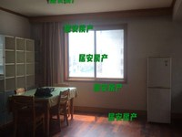 锦绣南苑92平米两房两厅南北通透精装修1500元/月