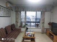 元丰宜家 中间楼层3房精装 满五唯一 二十四中 桃园新村公寓元丰苑旁