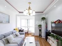 九洲新家园90平米精装修拎包即住134万
