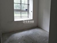 中海凤凰熙岸三室 一楼毛坯 价格真实 随时看房 急售可小刀