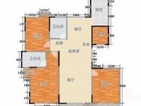 新挂牌中央花园中间好楼层,业主换了新房子随时可以安排看房