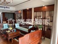 万泰国际檀香湾 觅小中高楼层 四房两厅两卫 豪装品牌红木家具家电 满二诚售
