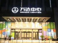 湖塘万达广场5A级写字楼,可贷款高端写字楼