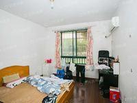 奥体附近,百草苑清爽装修3房,诚心出售,八月份满两年。