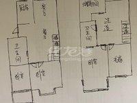 四季新城南苑160平米带阳光房精装修含电瓶车库123.8万产权面积108平米