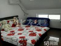 清潭陈渡新苑靠近绿园理工学院桂花园旁1室1厅精装修1000元