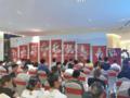 中南红熙台活动图