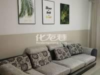 出租九龙仓时代上院3室2厅1卫105平米2700元/月住宅