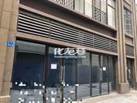 出租龙湖龙誉城117平米14000元/月商铺 无转让费 送装修期