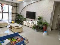 出售公园里4室2厅2卫147.1平米220万住宅