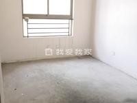 银河湾明苑 144平4房 送车位 房东诚心出售 随时看房