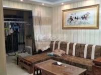 出售金色新城3室2厅1卫143平米200万住宅