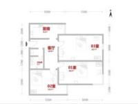 出售清潭中小学电子新家园2室2厅1卫95.39平米150万住宅