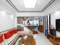 出售薛家凤凰湖一号复式花园洋房带院子3层6室2厅2卫225平米282万住宅