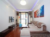 绿洲天逸城3室2厅精装修117平135万房东急售看中可谈