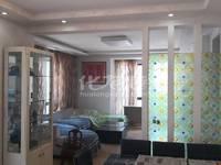 出租莱蒙城3室1厅1卫136平米3000元/月住宅