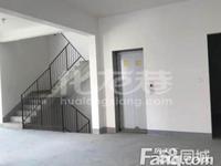 西太湖星河丹堤双拼别墅 前 200平 后花园 带电梯 房东移民特价销售