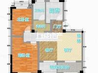 长宇棕榈湾 毛坯两房 三开间朝南 花园洋房 低密舒适 满两年