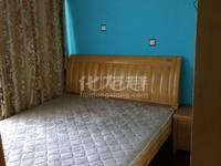 出租翠园世家2室1厅1卫70平米1800元/月住宅