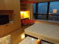 新城国际公寓 1室1厅1卫