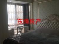 九洲新世界花苑 2室1厅1卫