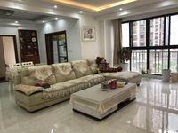 大名城 好楼层 豪华装修 买到就是赚到 房东急售