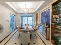 龙湖龙誉城花园洋房 户型好 豪装 四房 看房方便 带大露台 满五唯一 看房方便