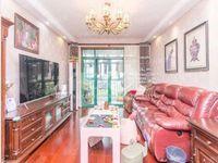 182万出售银河湾花苑4楼精装三房 满二年 南北通透 品牌家具家电 价格具体面议