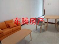 绿地世纪城A区 2室1厅1卫